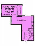1 квартира 47 м в ЖК Скай Сити ул.Варненская 1 очередь Одеса