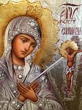 Икона Божьей матери «Самарская» на холсте под старину Київ
