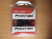 Комплект проводов Phantom PAK-300 Запоріжжя