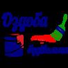 Продаж фарбів для внутрішніх та зовнішніх робіт, декоративних штукатурок, інструменту Львів