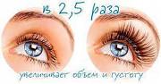 Сыворотка для роста ресниц! ADVANCED Lash Eyelash formula! Акция 30+15 в ПОДАРОК! Житомир