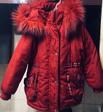 Куртка Херсон