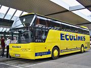 Билеты в Польшу из Хмельницкого на автобусные рейсы Ecolines. Хмельницький